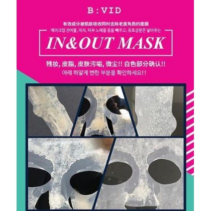 In & Out Mask Pack