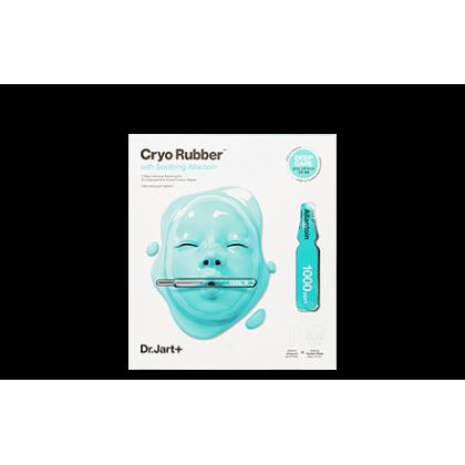 Dr.jart Cryo Rubber Soothing Allantoin Mask 4pcs